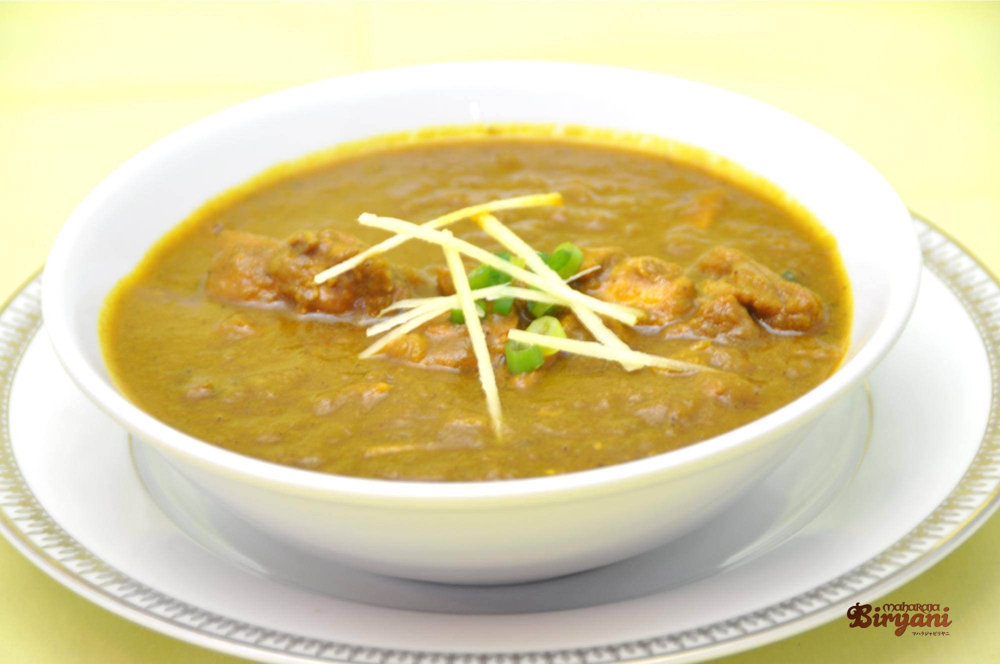 チキンマサラカレーChicken Masala Curry